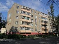 沃斯克列先斯克,  , house 18. 公寓楼