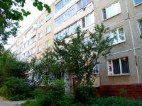 Voskresensk, Karl Marks st, house 20. Apartment house