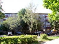 Voskresensk, Karl Marks st, house 26. Apartment house