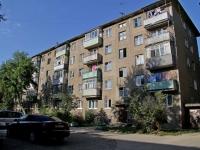 沃斯克列先斯克, Kolomenskaya st, 房屋 3. 公寓楼