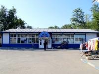 沃斯克列先斯克, Kolomenskaya st, 房屋 5А. 购物中心