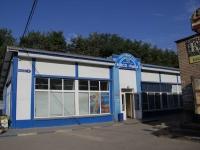 Воскресенск, улица Коломенская, дом 5В. магазин