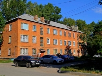 Voskresensk, Kolomenskaya st, house 13. Apartment house