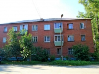 Voskresensk, Kolomenskaya st, house 15. Apartment house