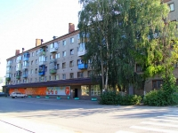 Voskresensk, Michurin st, house 3. Apartment house