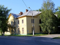 Voskresensk, Michurin st, house 6. Apartment house