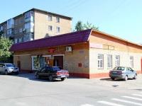 Voskresensk, Michurin st, house 9Б. store