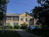 Voskresensk, Michurin st, house 10. Apartment house