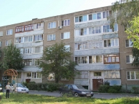 Voskresensk, Michurin st, house 15. Apartment house
