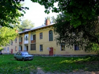 Voskresensk, Michurin st, house 16. Apartment house