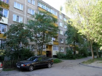 Voskresensk, Michurin st, house 19. Apartment house