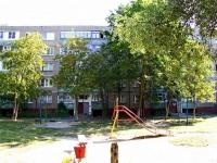 沃斯克列先斯克, Michurin st, 房屋23