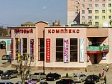 Commercial buildings of Dmitrov