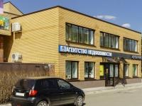 Дмитров, Торговая пл, дом 1