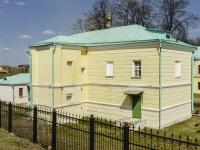 Дмитров, Историческая пл, дом14
