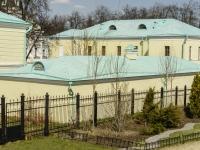 Дмитров, Историческая пл, дом15