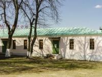Dmitrov,  , house17А