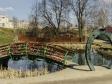 Дмитров, Историческая пл, мост
