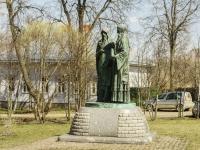Дмитров, памятник святым Кириллу и Мефодиюплощадь Историческая, памятник святым Кириллу и Мефодию