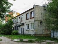 Домодедово, улица Авиационная ст, дом 1А. многоквартирный дом
