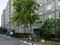 Домодедово, Королева ул, дом 3
