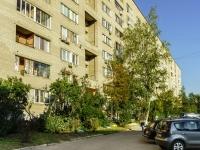 Домодедово, Королева ул, дом 4