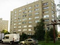 Домодедово, Королева ул, дом 6