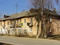Домодедово, Восточная ул, дом 7