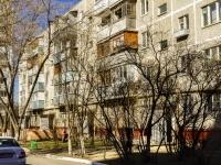 Домодедово, Восточная ул, дом 12
