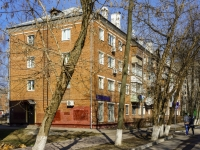 Домодедово, улица Горького, дом 6. многоквартирный дом