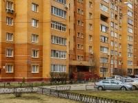 Домодедово, Дружбы ул, дом 3
