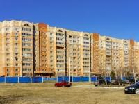 Домодедово, Дружбы ул, дом 7