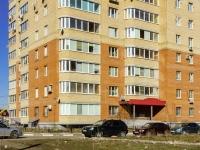 Домодедово, Дружбы ул, дом 8