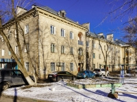 Домодедово, Каширское ш, дом 23