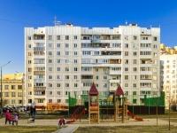 Домодедово, улица Кирова, дом 1/1. многоквартирный дом