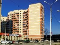 Домодедово, улица Кирова, дом 7 к.4. многоквартирный дом