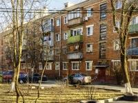 Домодедово, Корнеева ул, дом 2