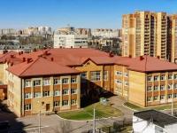 Домодедово, Корнеева ул, дом 39