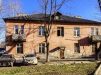 Домодедово, Кутузовский проезд, дом 3