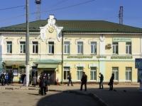 Домодедово, Привокзальная пл, дом 2