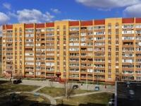 Домодедово, Рабочая ул, дом 46