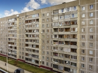 Домодедово, Рабочая ул, дом 48