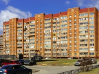 Домодедово, Рабочая ул, дом 50