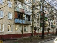 Домодедово, Рабочая ул, дом 51
