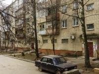Домодедово, Рабочая ул, дом 59
