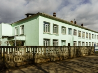 Домодедово, Школьная ул, дом 18