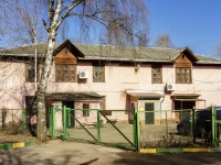 Домодедово, Школьный проезд, дом 1