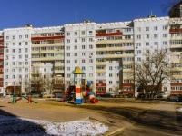 Домодедово, Гагарина ул, дом 50