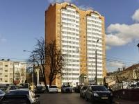 Домодедово, Гагарина ул, дом 58