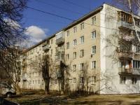 Домодедово, Ломоносова ул, дом 14